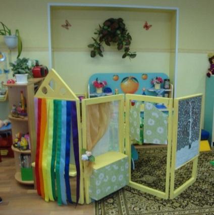Ширма уголок уединения в детском саду своими руками 79