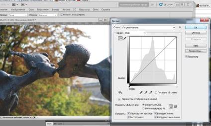 Как сделать копию фона в фотошопе cs6
