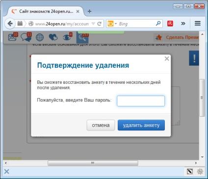 Знакомств сайт страница моя как удалить open 24