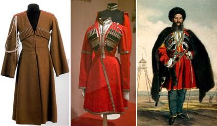 Деякі моменти історії кубанського козацтва - одяг козаків e75a5ea7618ac