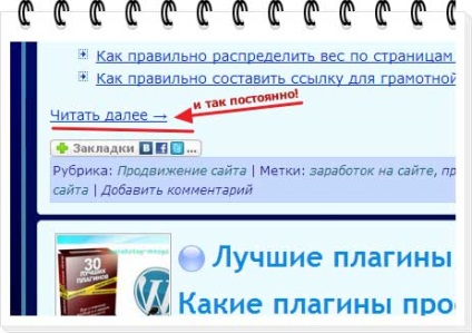 Perelinkovka oldalak - a lehetőséget, hogy támogassák egy szabad telek, blog szerzője Angelika $ béklyó