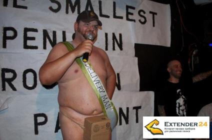 A pénisz mérete a legkisebb. Keresés a playeren