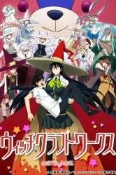 """Watch Anime kezdeti """"D"""" ötödik szakaszban online magas minőségű 720p"""
