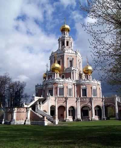 Типи українських храмів - Новомосковськ ікону - каталог статей - храм Кирила і Мефодія