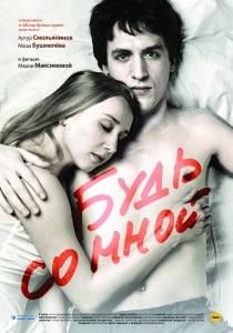 А ось і наречена (2010) - дивитись онлайн
