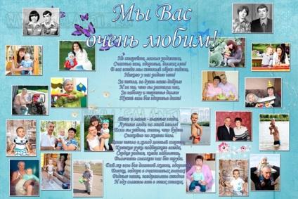 Плакаты на серебряную свадьбу своими руками фото 35