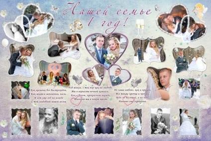 Поздравления с годовщиной свадьбы 33 года родителям картинки 48