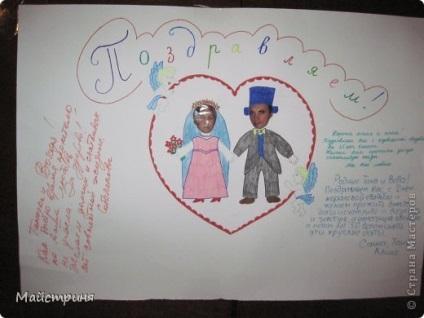 Подарок на годовщину свадьбы родителям 9 лет 41
