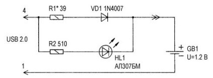 Схема зарядного устройства для пальчиковых аккумуляторов своими руками 589