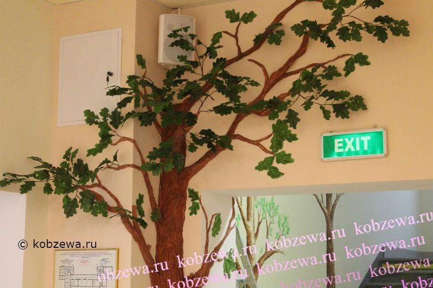 Как сделать дерево на стену из бумаги 146