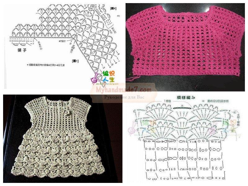 Вязание крючком платье детям схемы и описание 273