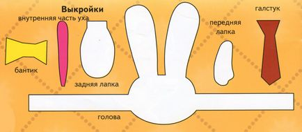 Ушки зайчика своими руками : как сделать? Заячьи ушки из рюшевой тесьмы