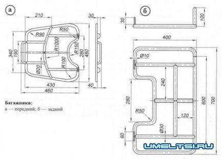 Квадроциклы 4х4 своими руками чертежи 249