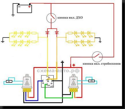 Схема стробоскопов мигалки своими руками на 12в 21