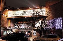 A légkör a színházban jelentősen javult