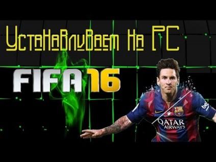 Fifa 16 як поставити українських коментаторів на