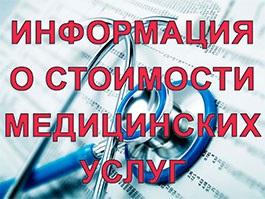 Az útvonaltervezés a konzultáció a regionális egészségügyi szervezetek