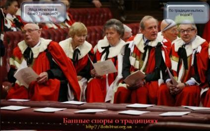 Російська лазня як традиція