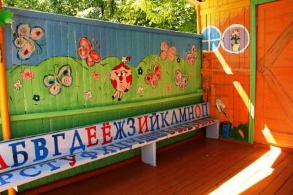 Как можно покрасить беседку в детском саду своими руками 56