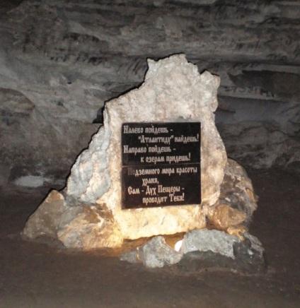 Kungur jégbarlang
