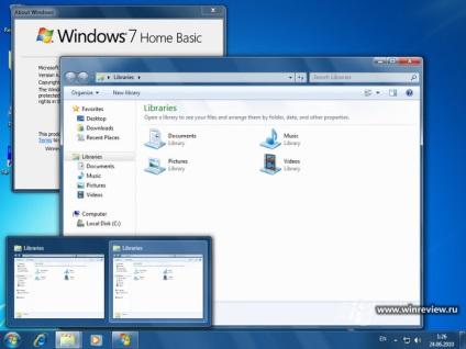 Цветовая схема на windows 7 домашняя базовая