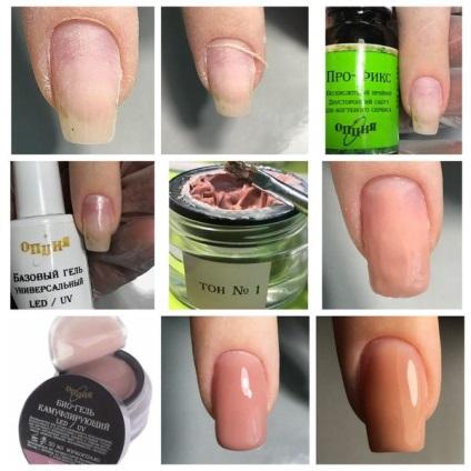 Покрывать гелем ногти в домашних условиях 936
