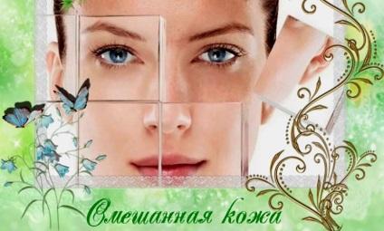 Hogyan törődik kombinált arcbőrre
