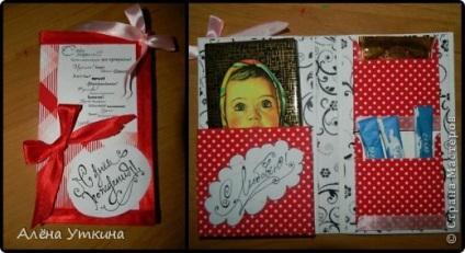 Как сделать подарок для сестры своими руками на день рождения из бумаги 66
