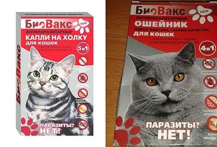 Биовакс капли для беременных кошек 25