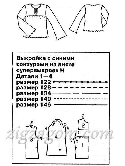 Как сшить рубаху для девочки 434