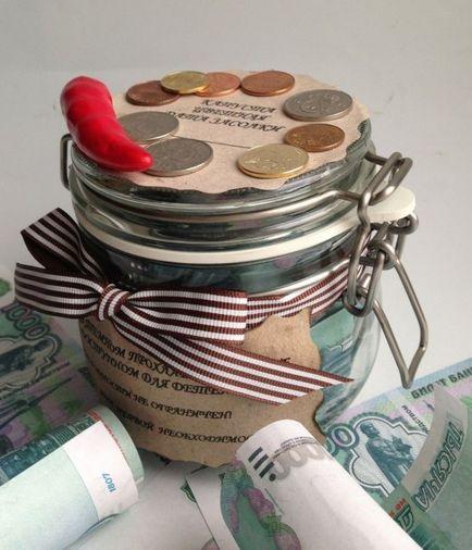 Счет в подарок в банке 100