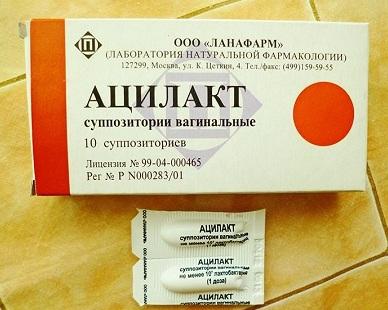Лечение молочницы ацилактом