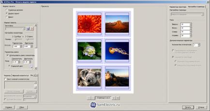 Как сделать лист с фотографиями 916