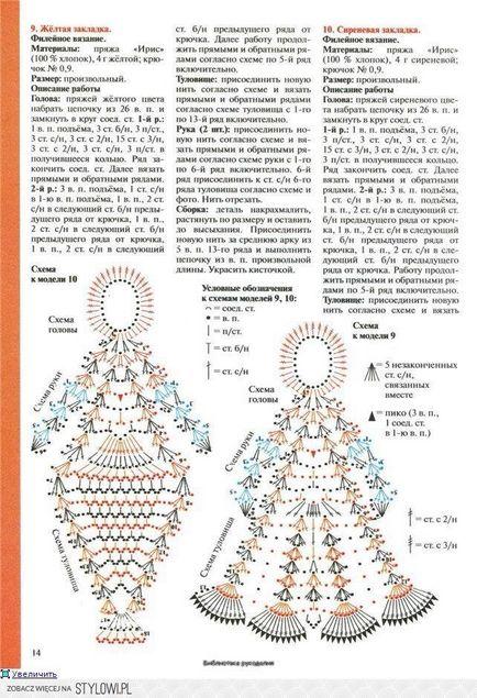 Вязанные поделки крючком со схемами 6
