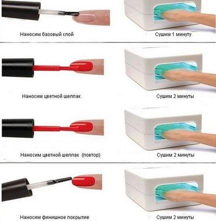 Как покрывать ногти шеллаком в домашних условиях  313