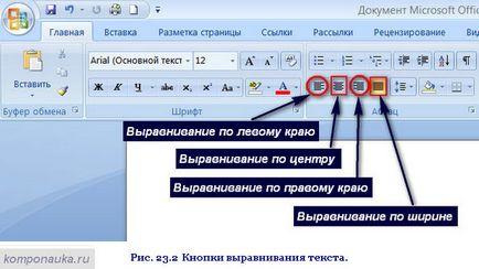 Как сделать текст по краям 997