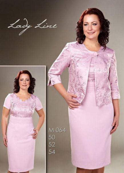 Платье Для Мамы Жениха На Свадьбу Купить В Москве