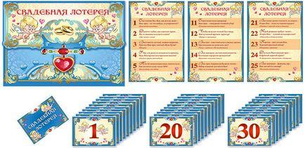 Беспроигрышные лотереи в стихах шуточные призы и подарки 69
