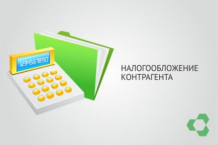 Готовим пояснения в ИФНС о снижении налоговой нагрузки и