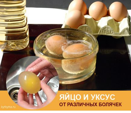 Лечение грибка ногтей ног уксусом и яйцом