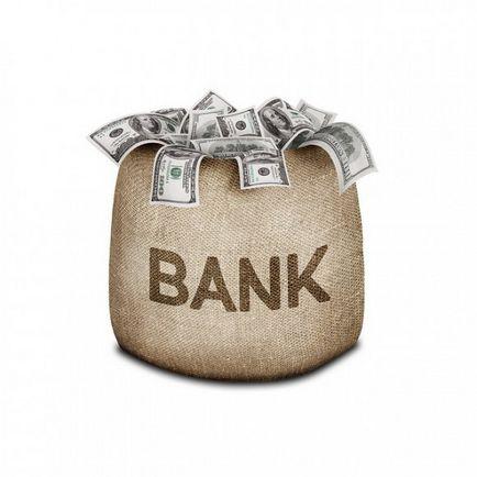 Що робити з кредитом, якщо банк збанкрутував