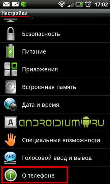 W jaki sposób mogę zaktualizować Androida - Android aktualizacji za pośrednictwem komputera, tabletu i smartfona