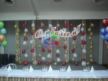 Как украсить зал на шарами своими руками 561