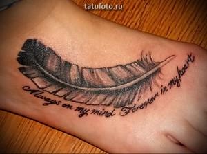 Znaczenie Pióro Tatuaż Historię Znaczenie I Przykłady