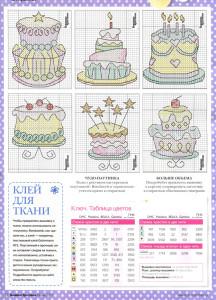 Схемы вышивка для открыток 11