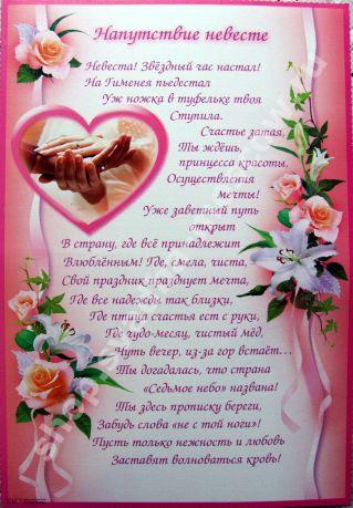 Вышивка крестом сердце из роз схемы 97
