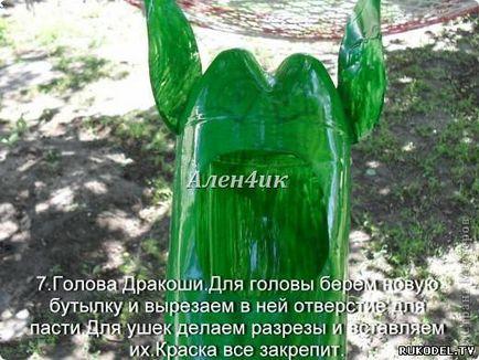 Дракон своими руками из пластиковых бутылок своими руками 26