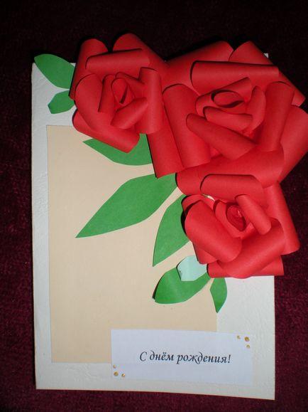 Поделки для день рождения своими руками из бумаги 611