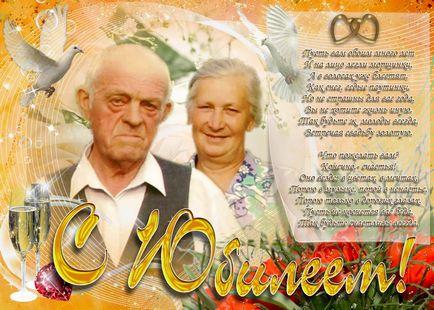 Поздравления с 45 лет свадьбы от детей и внуков 31