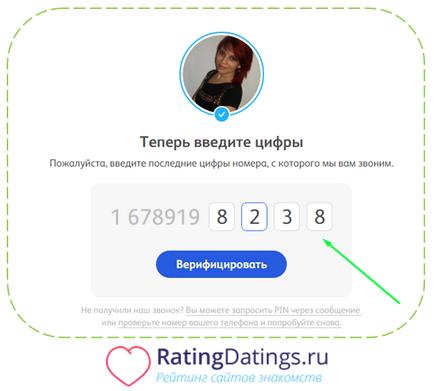 Site- ul gratuit de dating Badoo Inregistrare